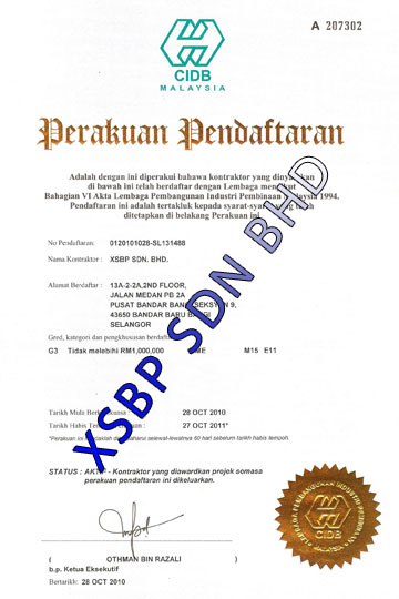CIDB License